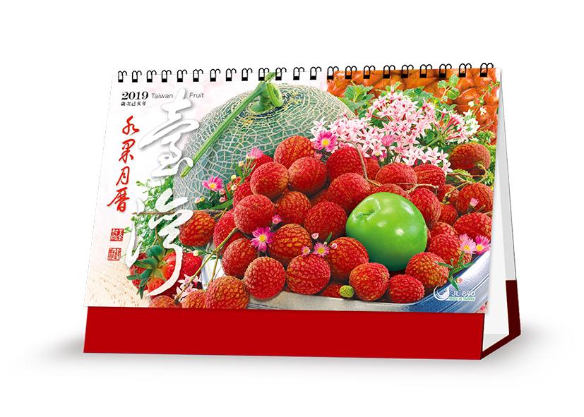 2018水果桌曆~JL890 臺灣水果*16張-局部上光 ~ 天堂鳥月曆