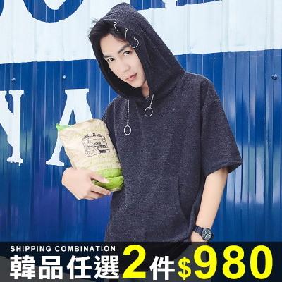 任選2件980短袖T恤韓版連帽短袖T恤男裝港風鐵環裝飾T恤上衣08B-B0199