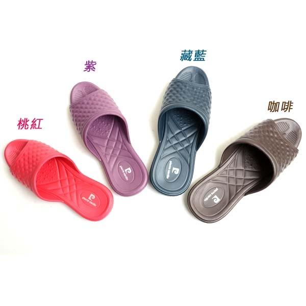 【Pierre Cardin】菱格環保拖鞋 1雙入