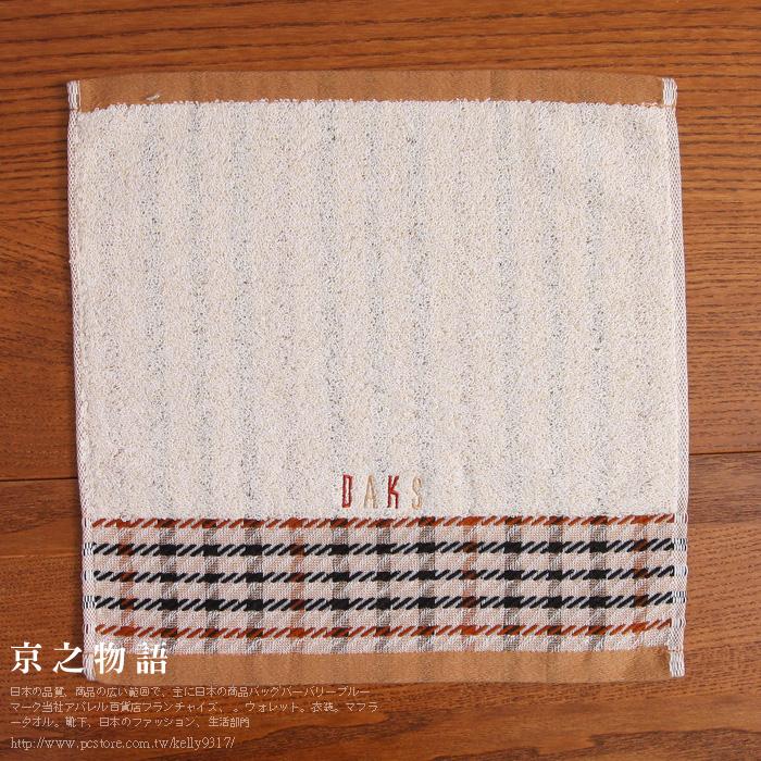 【京之物語】日本製DAKS米色素面經典LOGO格紋純綿方毛巾