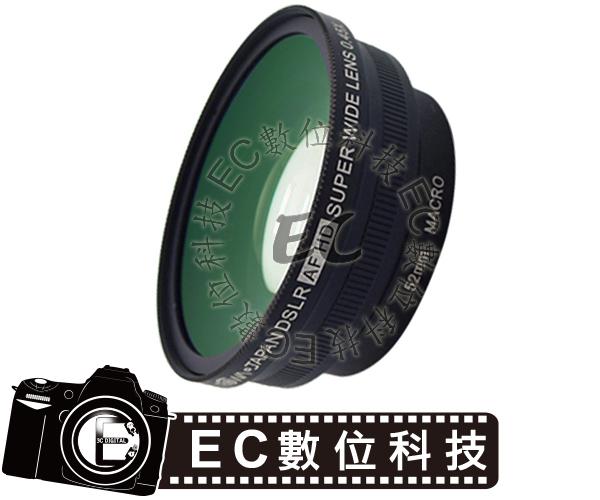 【EC數位】ROWA 單眼專用廣角鏡頭  0.45x 52mm 外口徑72mm 自動對焦 多層鍍膜 MACRO 微距