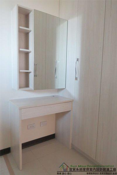 系統家具系統櫃木工裝潢平釘天花板造型天花板工廠直營系統家具價格系統化妝檯-sm0578