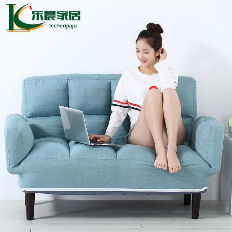 樂晨懶人沙發休閒沙發椅臥室單雙人沙發日式懶人椅可折疊沙發床IGO