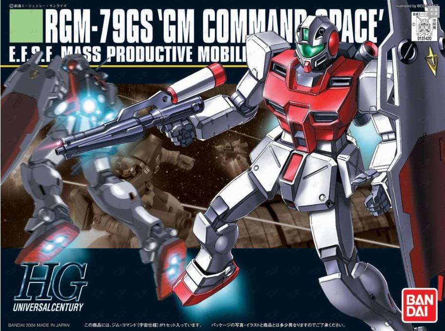 缺貨 鋼彈模型 HG 1/144 吉姆 宇宙型 TOYeGO 玩具e哥
