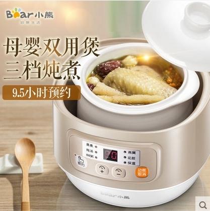 【220V電壓】電燉盅隔水電燉鍋 煮粥迷你鍋燉湯養生鍋養身