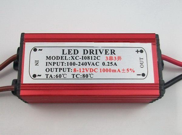 diy led 批發館10入起定每入170 10WLED電源 驅動電源,單顆10Wled驅動電源 防水電源