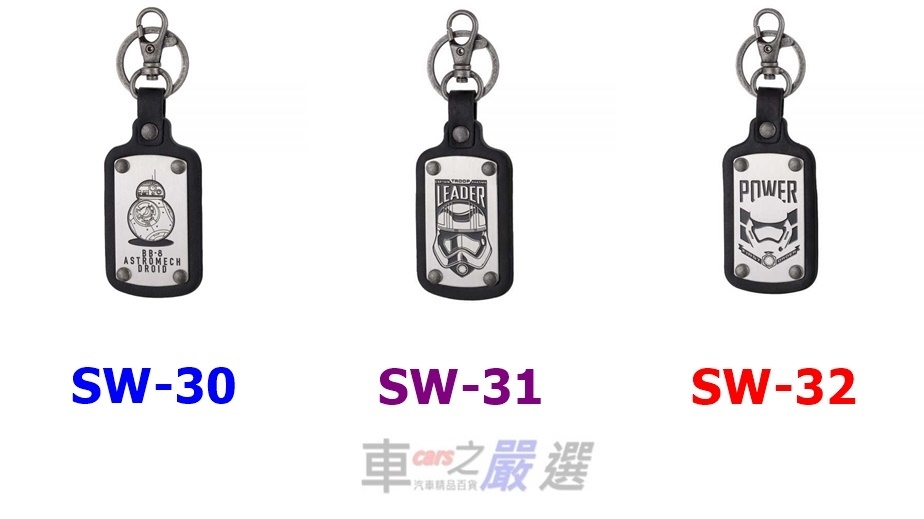 車之嚴選cars go汽車用品SW-30日本NAPOLEX Disney星際大戰方型金屬皮革材質鑰匙圈吊飾