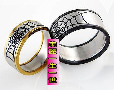 潮流蜘蛛網環鈦鋼戒環~送皮繩~出清~下殺