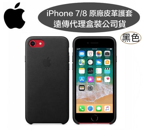 免運台灣公司貨遠傳代理Apple iPhone 6s原廠皮套iPhone6 4.7吋原廠皮革套~玫瑰灰色