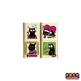 【收藏天地】Micia四入印章組*小黑貓∕ 印章 擺飾 送禮 趣味 文具 創意 觀光 記念品