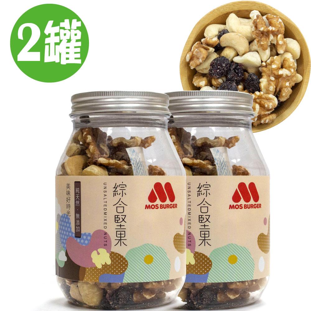 摩斯漢堡 [原味覺醒] 無調味綜合堅果 (230g/罐)(蔓越莓/夏威夷/核桃/腰果)2入