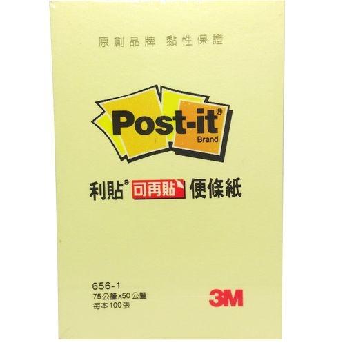《☆享亮商城☆》656-1 黃 利貼便條紙3*2  3M