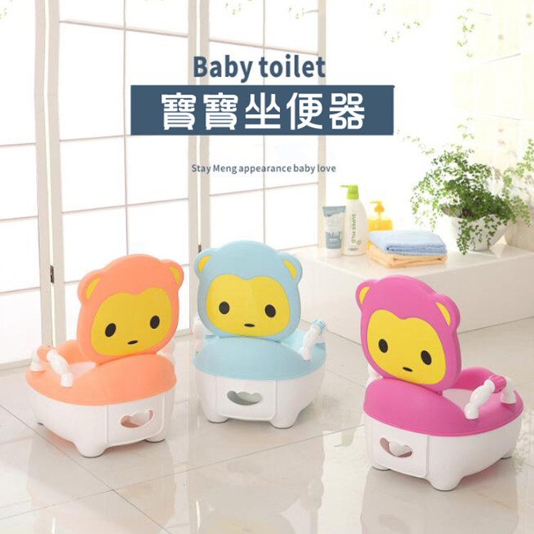 葉子小舖寶寶嬰兒坐便器小孩兒童便盆嬰幼兒馬桶男女坐便器幼兒尿盆兒童馬桶