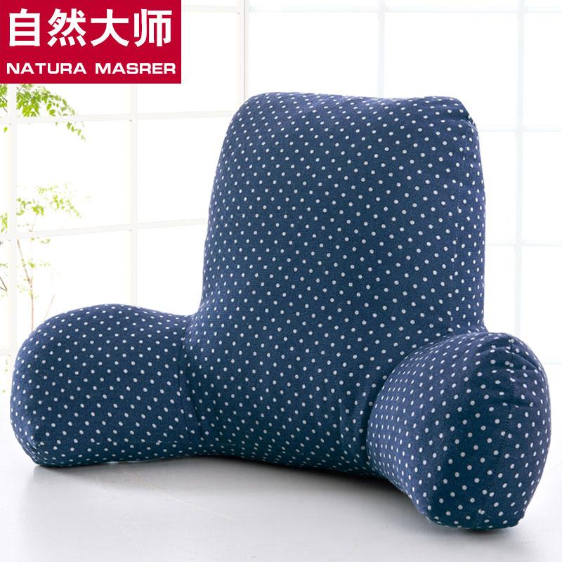 沙發靠枕座椅護腰靠墊辦公室腰靠床頭腰墊TW