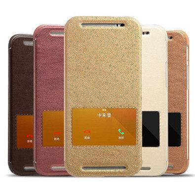 卡來登 htc m8手機套 htc one m8手機殼 htc one2 m8t保護套 皮套   (任選2件$900)
