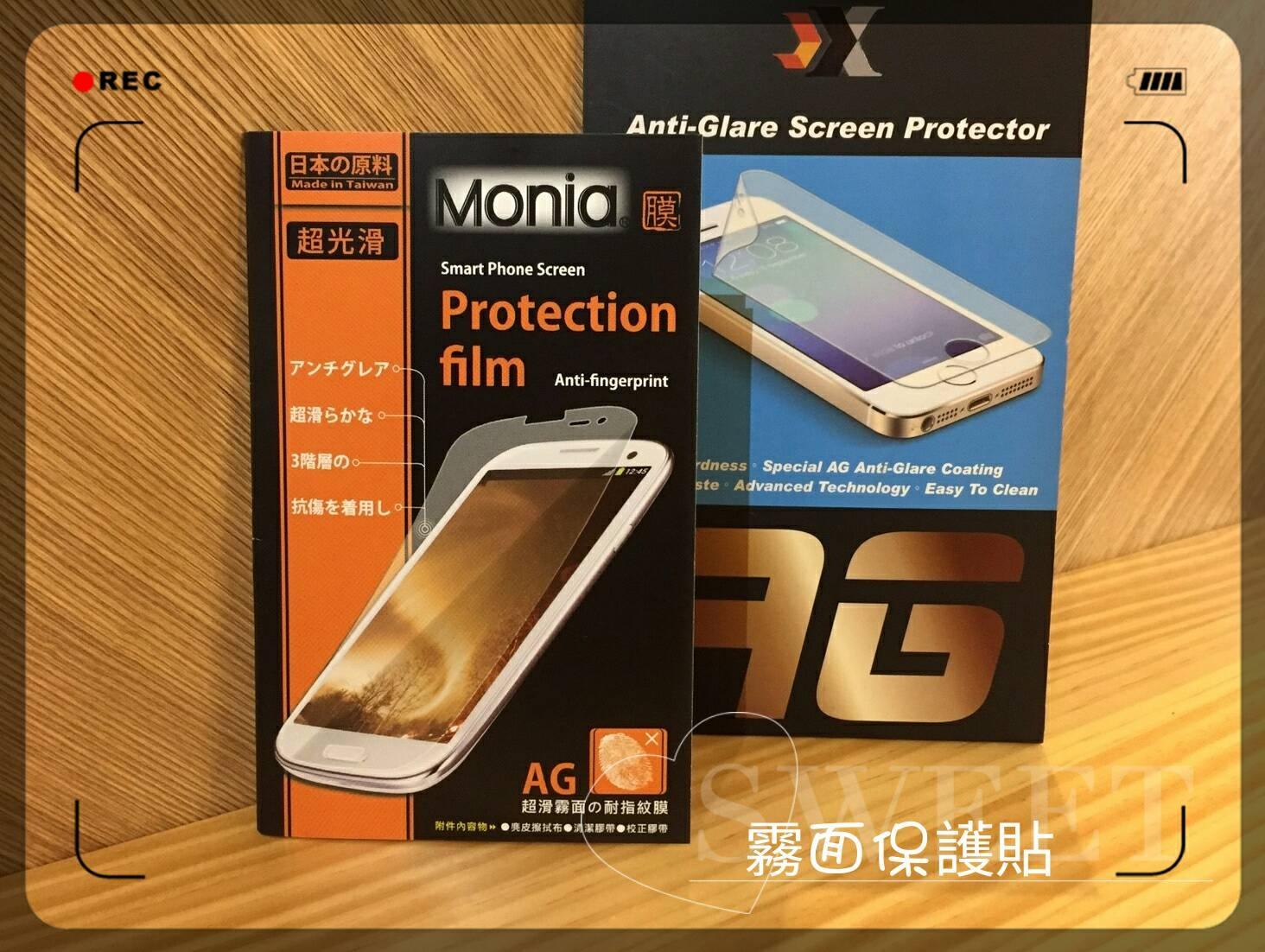 霧面保護貼SAMSUNG J N075T手機螢幕保護貼防指紋保護貼保護膜螢幕貼霧面貼
