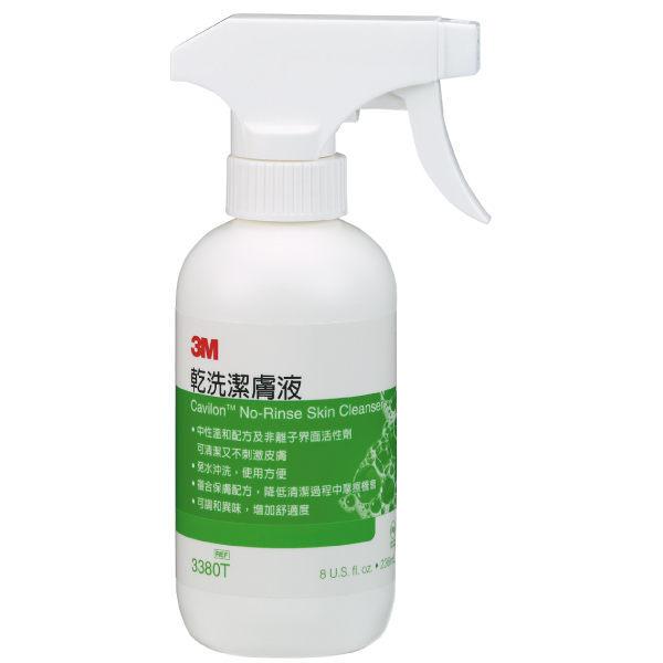3M Cavilon乾洗潔膚液含噴頭236ml德芳保健藥妝