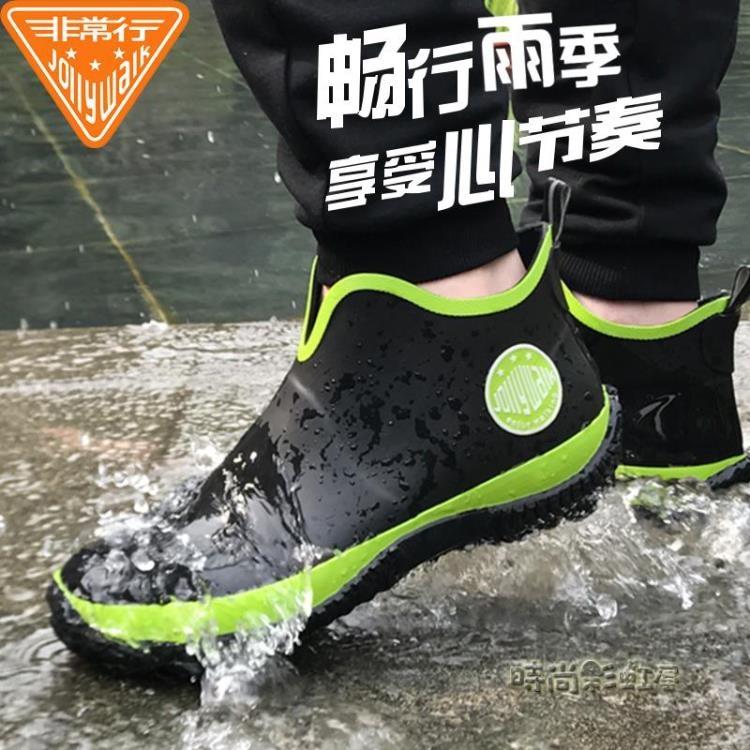 雨鞋男短筒時尚雨靴男士水鞋秋冬膠靴防滑套鞋防水鞋男膠靴潮「時尚彩虹屋」