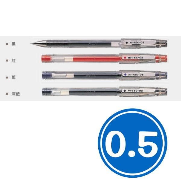 義大文具批發網~PILOT 超細鋼珠筆0.5 LH-20C5 中性筆/水性筆/簽名筆