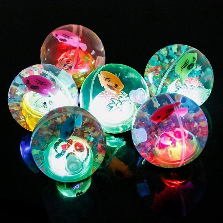 彈力球 兒童彈力球實心橡膠球創意寶寶跳跳球玩具小男孩發光彈性球閃光球 俏女孩