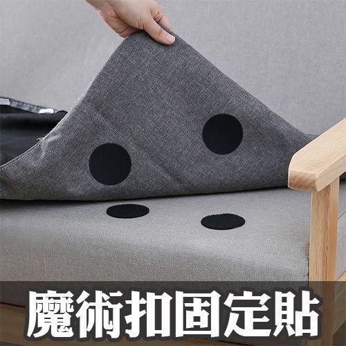 圓形背膠魔術扣固定貼  (五個裝) 子母粘扣 沙發墊地毯固定貼