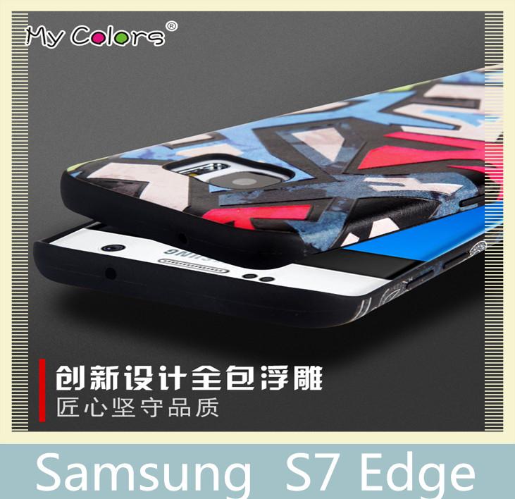 三星Samsung S7 Edge魔法師系列全包浮雕軟殼防滑防摔3D立體手機殼保護殼背蓋手機套矽膠套