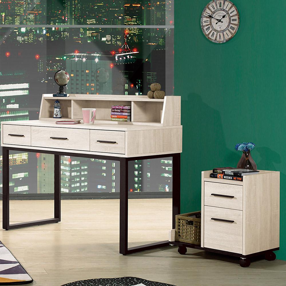 伊凡卡4尺書桌(20JS1/633-3)/H&D東稻家居
