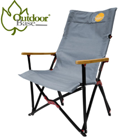 Outdoorbase NATURE本我鋁合金高背休閒椅冰河灰折疊椅輕便摺疊椅25391