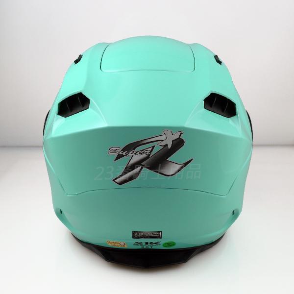 SBK SUPER-R-PLUS素色雙層鏡片3 4半罩安全帽內襯全可拆亮蒂芬妮綠免運費