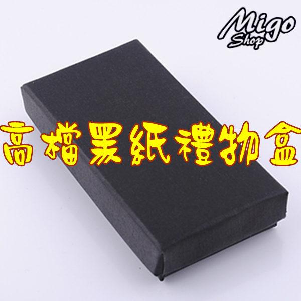 高檔黑紙禮物盒通用小黑盒高檔黑紙卡盒海綿盒