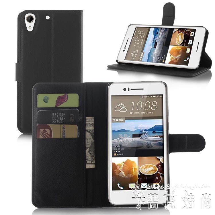 HTC Desire 728手機套htc 728手機殼薔薇時尚
