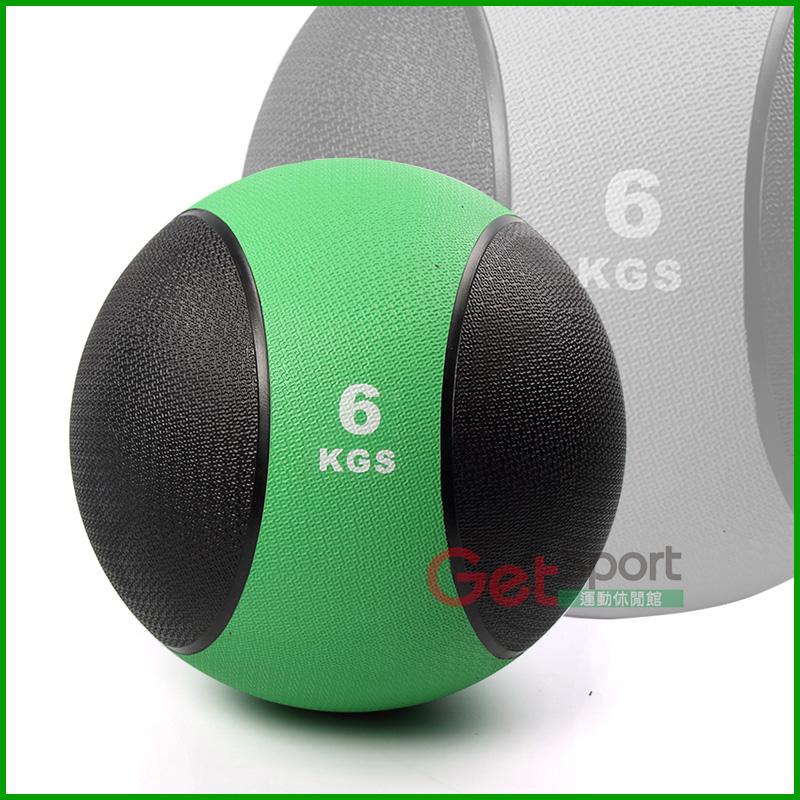 橡膠藥球6公斤(太極球/健身球/重量球/健力球/平衡訓練球)