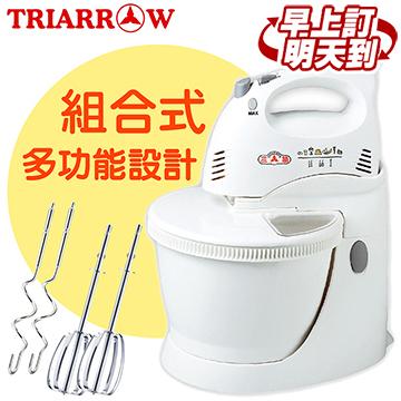 快速到貨送麵糰刮板三箭牌電動攪拌機附碗盆HM-250電動打蛋器食物攪拌機