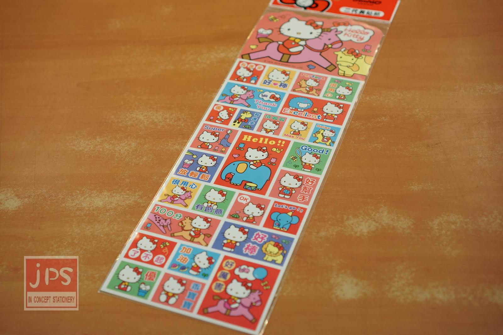 Hello Kitty 二代 長貼紙 木馬