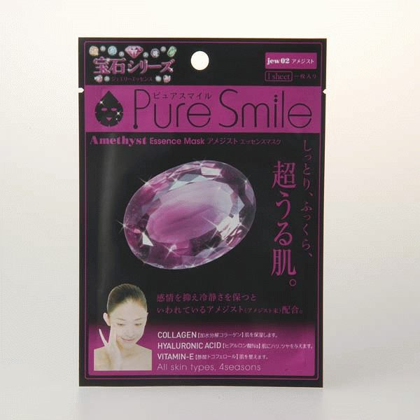 【PureSmile】鑽石粉配方面膜 ★藍寶石/黃寶石/粉紅寶石★ 限量