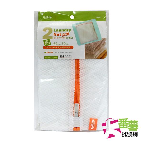 台灣製/生活大師洗衣袋 雙層洗樂系列角型60*70公分 [大番薯批發網 ]