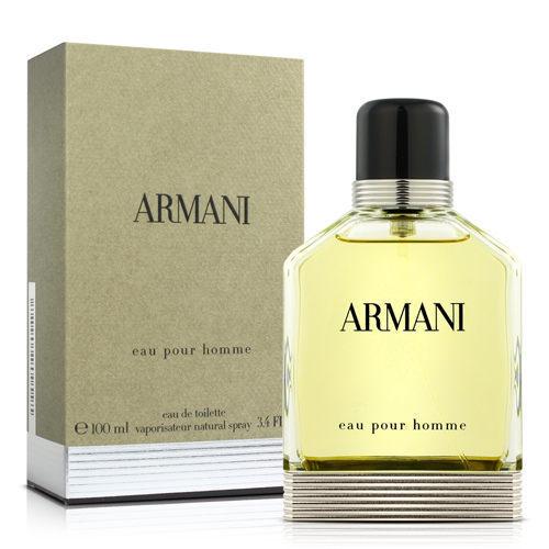 ☆薇維香水美妝☆ GIORGIO ARMANI 新Armani 男性淡香水 5ml 香水分裝瓶 實品如圖二