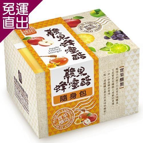 醋桶子 果醋隨身包-蘋果蜂蜜醋4盒/組【免運直出】