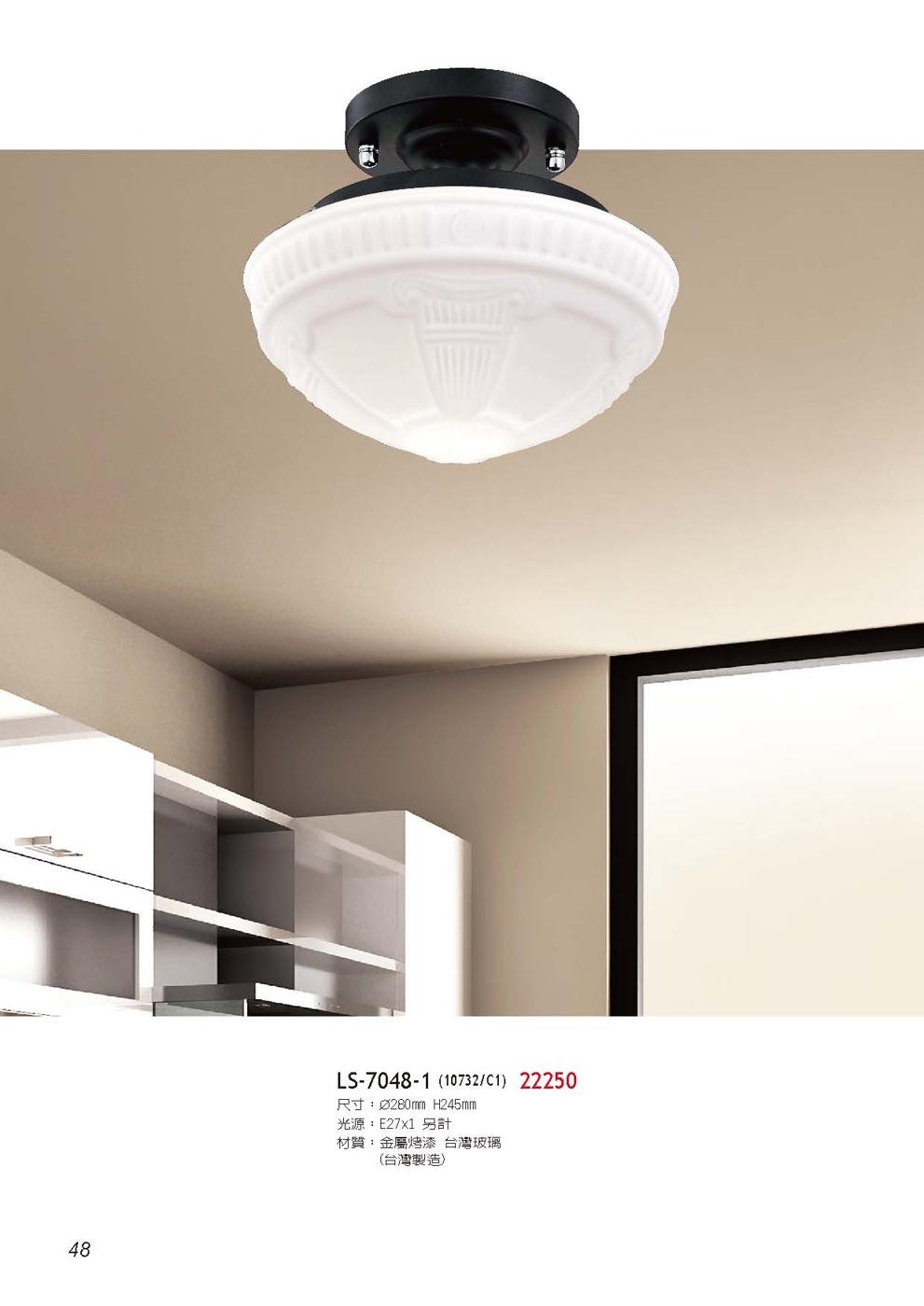 燈王的店米雅造型燈飾系列浴室燈陽台燈玄關燈走道燈台灣製10732 C1