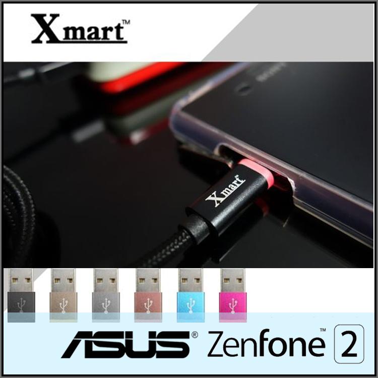 Xmart Micro USB 120cm發光編織傳輸線充電線ASUS ZenFone 2 Laser ZE500KL ZE550KL ZE601KL Selfie ZD551KL