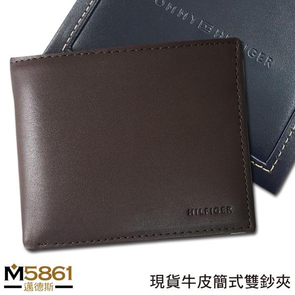 【Tommy】Tommy Hilfiger 男皮夾 短夾 牛皮夾 簡式雙鈔夾 品牌盒裝/咖色
