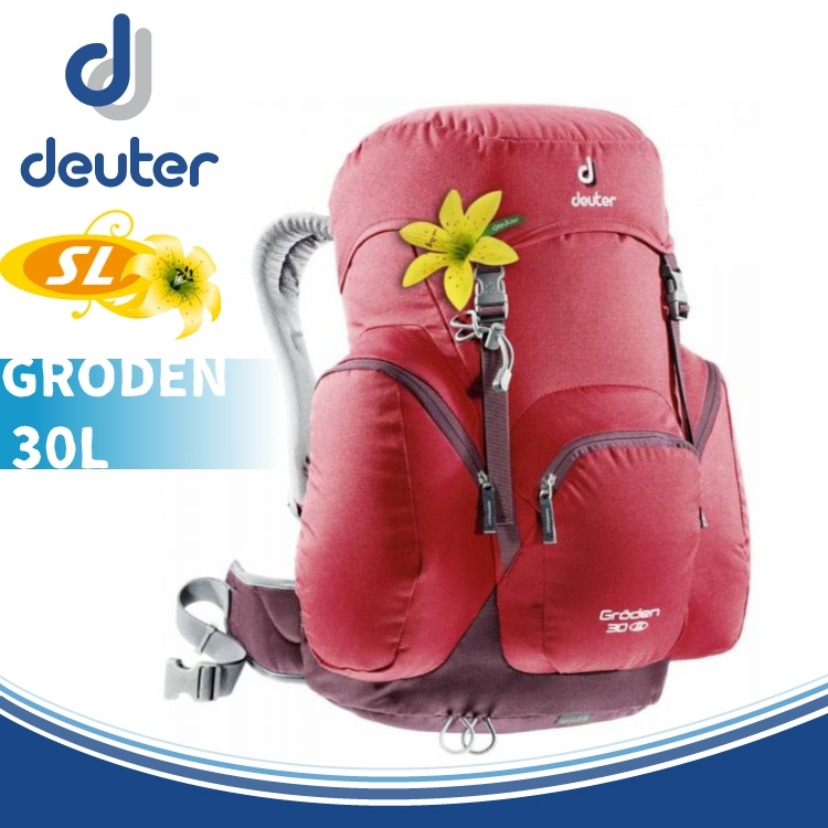 【Deuter 德國 GRODEN 30L 網架式透氣背包《紅》】3430216/登山背包/後背包/自助/自行車/旅行