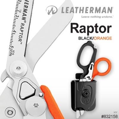 Leatherman Raptor 消防救助醫療剪刀/橘黑柄#832158【AH13142】i-style居家生活