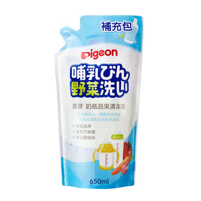 愛吾兒貝親pigeon奶瓶蔬果清潔液補充包-700ml