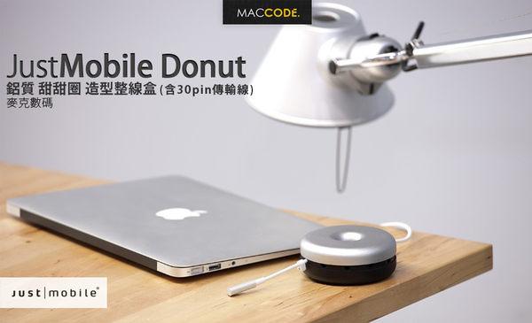 Just Mobile Donut甜甜圈鋁質造型整線盒附30pin傳輸線免運費