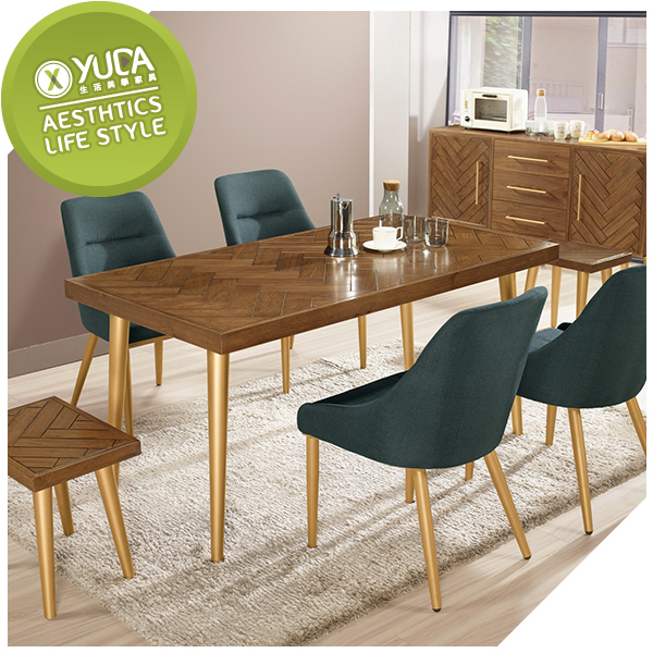【YUDA】 普萊斯 5尺 餐桌   /  休閒桌  J0M 437-1