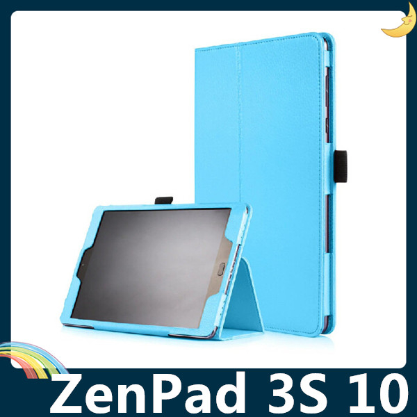 ASUS ZenPad 3S 10 Z500M簡約商務保護套荔枝紋側翻皮套側邊插筆支架平板套保護殼