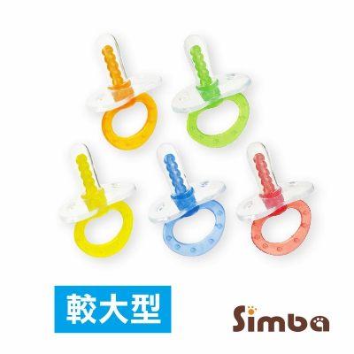 小獅王辛巴 Simba 圓型 - 按摩安撫奶嘴(較大)