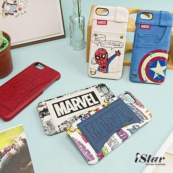 iPhone 7 6 6s手機殼迪士尼正版授權口袋皮革背蓋硬殼4.7吋英雄系列-MARVEL蜘蛛人美國隊長