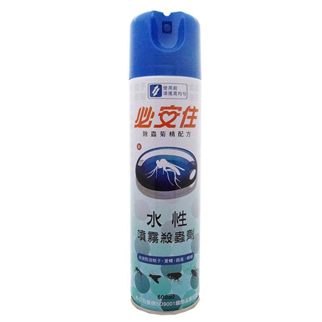 必安住水性噴霧殺蟲劑600ml瓶